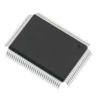 XR16L788IQ-F-Exar热门搜索IC